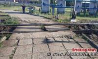 На Кіровоградщині 10-річний школяр травмувався,  переходячи залізничні колії