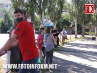 У Кропивницькому відбулося віче проти політичних репресій