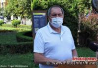 У Кропивницькому Андрій Райкович провів брифінг під відкритим небом