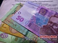 Українцям підвищили мінімальну пенсію на 74 гривні