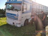 На автодорозі Олександрівка-Кропивницький-Миколаїв застрягла вантажівка