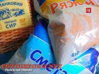 З 1 вересня 48 шкіл на Кіровоградщині годуватимуть дітей по-новому