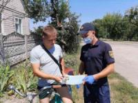 На Кіровоградщині провели відпрацювання міста Знам' янки