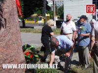 У Кропивницькому вшанували захисників рідного міста