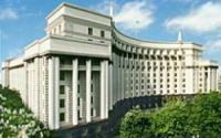 Уряд ухвалив рішення про тимчасові обмеження перетину пунктів пропуску з тимчасово окупованим Кримом