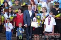 У Кропивницькому біля міськради містяни зробили велике колективне фото