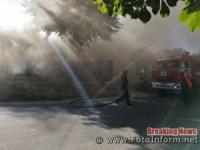 У Кропивницькому на «Шкільному» загорівся будинок
