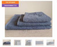 Покупаем полотенца для семьи: рекомендации по выбору