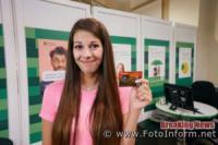 У Кропивницькому розпочали оформлювати спеціальні соціальні картки