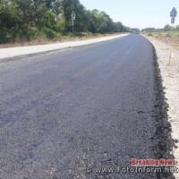На Кіровоградщині СБУ попередила мільйонні збитки під час ремонту доріг