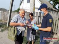 На Кіровоградщині рятувальники почали відпрацьовувати населені пункти