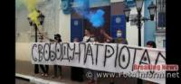 Акція протесту відбулась у Кропивницькому