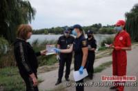 На Кіровоградщині провели роз'яснювальну роботу щодо безпеки на воді