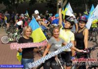У Кропивницькому відбувся масштабний Велодень