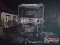 На Кіровоградщині загасили займання двох автівок