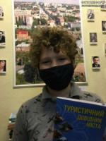 У Кропивницькому бібліотекарі провели краєзнавче попурі