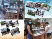 У Кропивницькому бібліотекарі підготували фотомандрівку