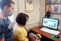 У Кропивницькому віртуально подорожують вулицями міста