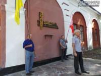 Кропивничани поклали квіти до пам' ятників жертвам фашизму