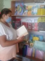 У Кропивницькому бібліотекарі підготовили краєзнавчий екскурс