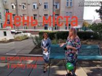 Карантинний День міста: як відзначатимуть головне свято у Кропивницькому