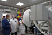 У Кропивницькому тепер є комп'ютерний томограф та новий травмопункт