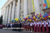 День міста у Кропивницькому: святкування з фотозонами та без великого пирога