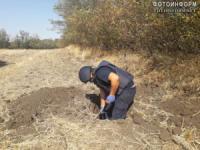 На Кіровоградщині знищили авіабомбу,  виявлену в Олександрії