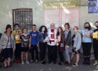 У Кропивницькому відбувся День краєзнавства