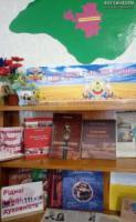 Кропивницький: бібліотекарі до Дня міста відкрили виставку