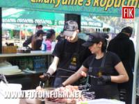 У Кропивницькому відкрився черговий фестиваль вуличної їжі