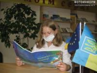 У Кропивницькому бібліотекарі познайомили із літературною мапою Європи