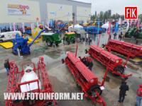 У Кропивницькому стартувала вистaвкa «АгроЕкспо-2020»