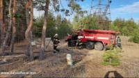 Як вогнеборці Кіровоградщини долають лісові пожежі на Луганщині