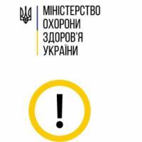 В українських лікарнях наявні понад 4 тисячі апаратів ШВЛ