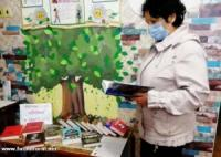 У Кропивницькому бібліотекарі відкрили виставку книг