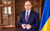 Міністр охорони здоров'я Максим Степанов виступив із заявою