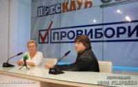 У Кропивницькому презентували новий формат виборчого марафону