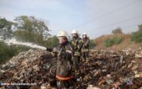 Кіровоградщина: оперативна інформація щодо пожежі на сміттєзвалищі