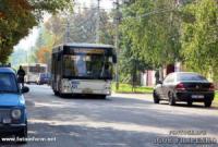 У Кропивницькому з`явився новий автобусний маршрут