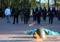Як у Кропивницькому відзначили День захисника України