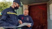 На Кіровоградщині проводять відпрацювання житлового сектору селищ