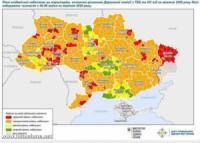 Кіровоградщина опинилася у «жовтій» зоні