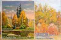 У Кропивницькому відкрили виставку «Подих осені»