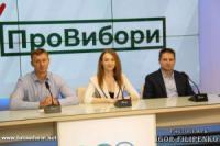 У Кропивницькому відбувся журналістський виборчий марафон