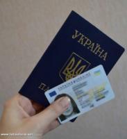 Напередодні та у день місцевих виборів на Кіровоградщині 241 громадянин отримав свій паспорт