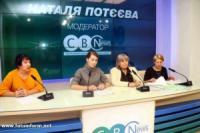 У Кропивницькому містяни вимагають захисту від іонізуючого випромінювання