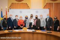 У Кропивницькому вручили премії працівникам Малої академії наук
