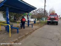 На Кіровоградщині в Олександрійському районі провели деззаходи