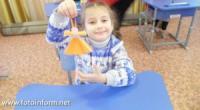 У Кропивницькому провели благодійну акцію для вихованців спеціальної школи